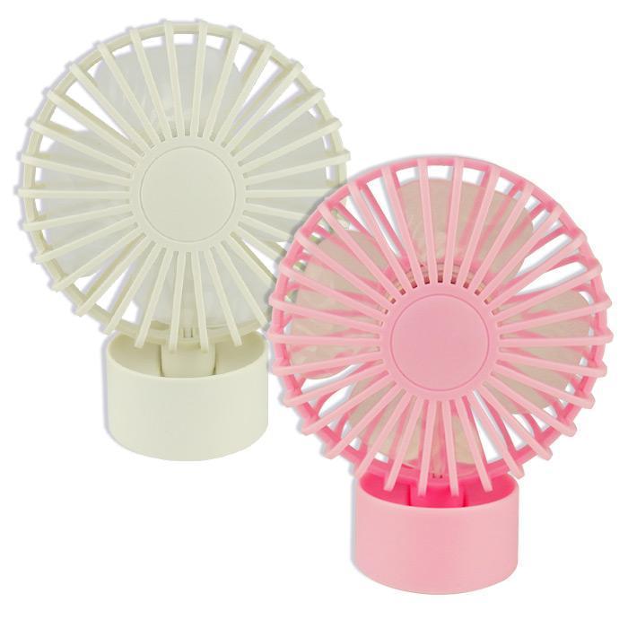 USB太陽花風扇/迷你電風扇/桌面靜音小電扇 乙入 兩色可選