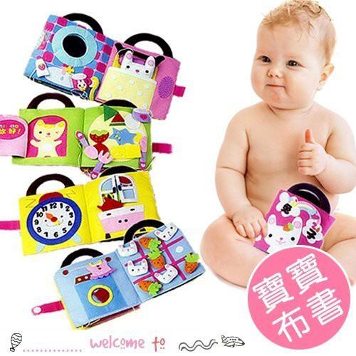 兔子的一天 幼兒彌月滿月禮 拼布書 DIY布書 手工藝材料包 不織布