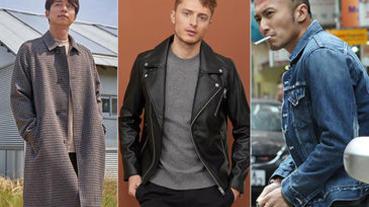 管它今年流行什麼!這5款型男必備「秋冬外套」才是萬年不敗的經典