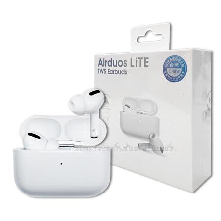 Airduos LiTE 品牌耳機 TWS V5.0 防潑水降噪 雙主耳真無線藍牙耳機