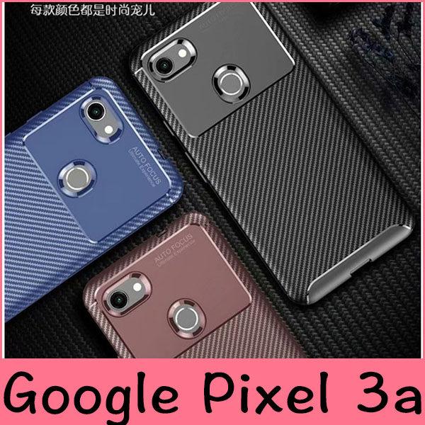 【萌萌噠】谷歌 Google Pixel 3a XL 時尚經典商務新款 碳纖維紋 創意甲殼蟲 全包軟殼 手機殼 手機套