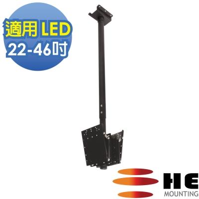 孔距20x20公分以內22~46吋顯示器俯角0~15度自由調整 / 電視可旋轉360度伸縮範圍92.4~142.4公分 / 管身可內藏線路通過SGS檢驗-每面耐重60kg / 共120公斤