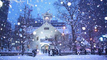 日本冷知識|北海道下雪超浪漫?北海道居民:下雪超討厭!