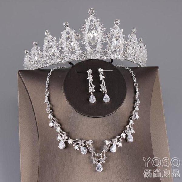 新娘皇冠頭飾三件套新款大氣韓式項鏈耳環結婚婚紗禮服配飾品