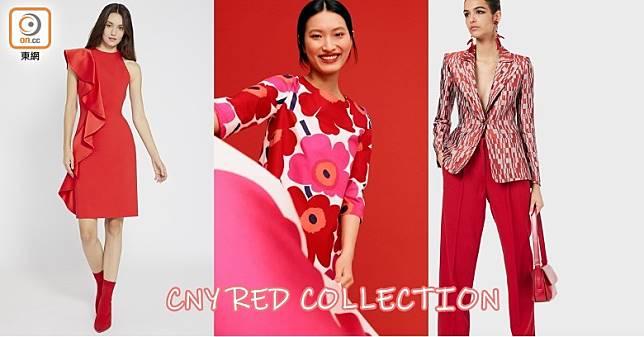 在這個逢旨穿紅色的節日,多個時尚品牌紛紛以艷麗的紅色打造農曆新年系列。(左起)alice + olivia、Marimekko、Giorgio Armani(互聯網)