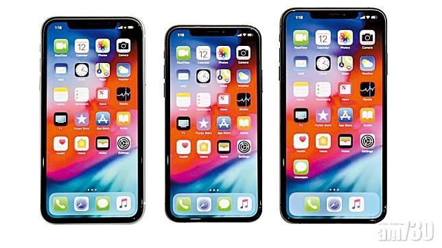 蘋果新iPhone或有5G天線