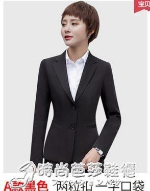 西裝外套黑色小西裝西服女上衣外套面試工作服套裝工裝職業西裝外套女正裝 時尚芭莎