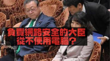廢老當位,日本人啞忍,你還想移民日本?