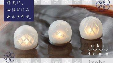 洗洗睡之前才是最忙,TENGA推出可以按摩的沐浴燈