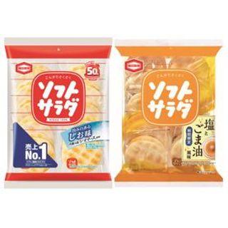 亀田 ソフトサラダ/ソフトサラダ塩とごま油風味