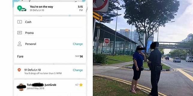 Naik taksi online malah dilaporkan ke polisi (Facebook/Kohji Toh)