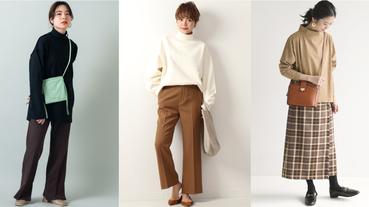 只有高領毛衣真的不夠!本季的休閒時髦穿搭你該選搭的還有「高領衛衣」
