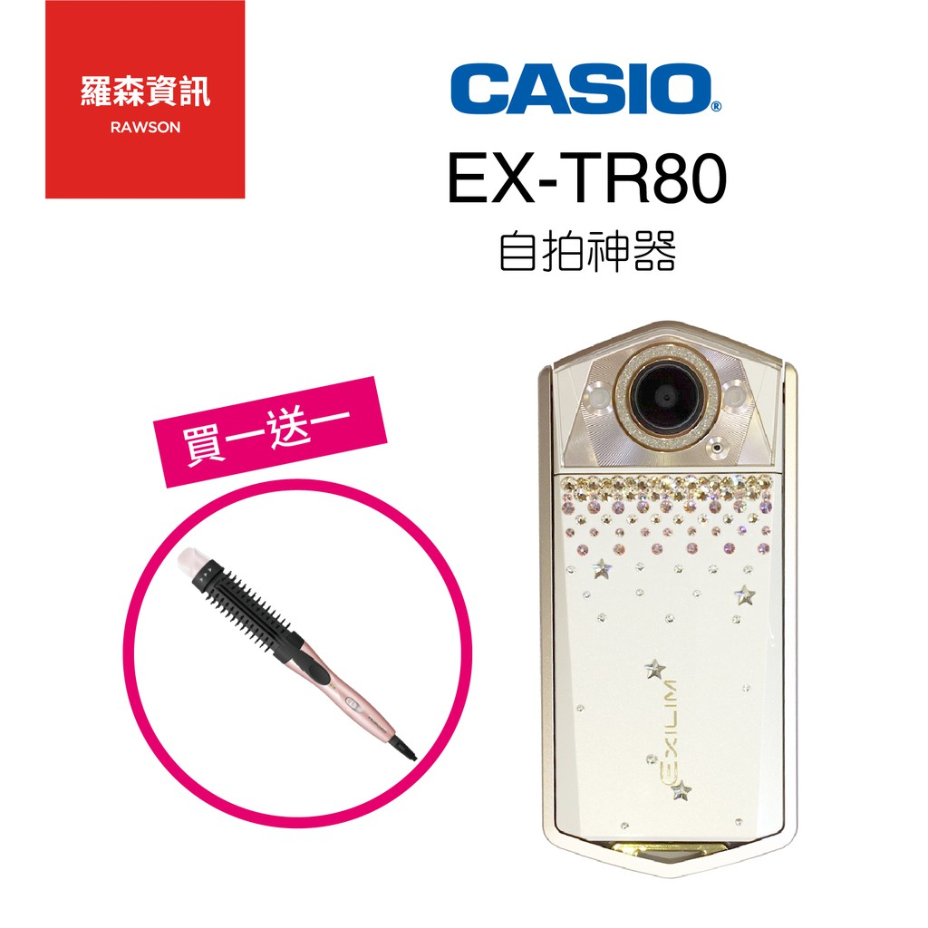 -產品特色- 9000種以上的美顏設定 時尚簡約金屬外型設計 四種美膚效果自然修飾 WiFi無線傳輸手機分享 日本原廠製造口質保證 -產品規格- 產地 :日本 保固 : 18個月 螢幕 : 3.5吋