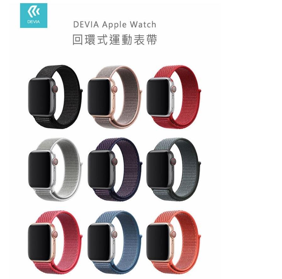 DEVIA Apple Watch (42/44mm) 回環式運動表帶