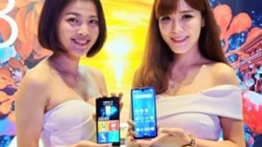 SHARP AQUOS R3 台灣上市價格 $22,990,8/21 起上市