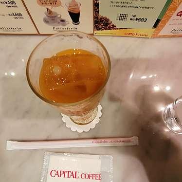 実際訪問したユーザーが直接撮影して投稿した千駄ケ谷ケーキパティシェリアの写真