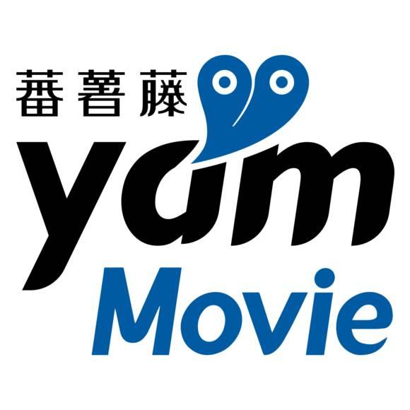 yamMovie電影特區