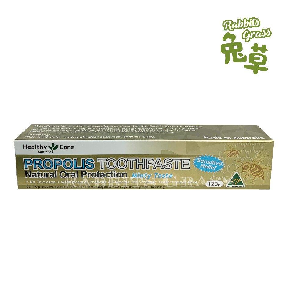 澳洲Healthy Care 全效蜂膠牙膏120g 天然蜂膠牙膏。人氣店家兔草的有最棒的商品。快到日本NO.1的Rakuten樂天市場的安全環境中盡情網路購物,使用樂天信用卡選購優惠更划算!