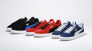 SUEDE CLASSIC MADE IN JAPAN / 日式工藝的低調魅力