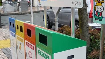 日本冷知識|在日本隨地亂丟垃圾罰千萬?日本街道沒有垃圾桶的真正原因