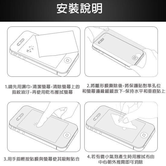 【買玻璃保護貼送卡夢背貼】SAMSUNG J7 PRIME NOTE2345 S34567手機高透鋼化玻璃貼送卡夢背貼