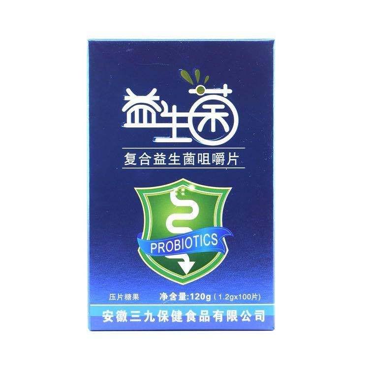 【熱銷】-【三九保健】益生菌咀嚼片調理胃腸道便秘男女成人兒童通用100片