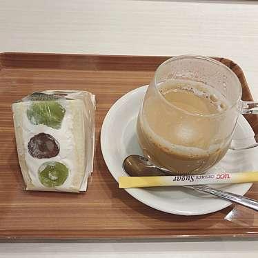 大和珈琲 廿日市店のundefinedに実際訪問訪問したユーザーunknownさんが新しく投稿した新着口コミの写真