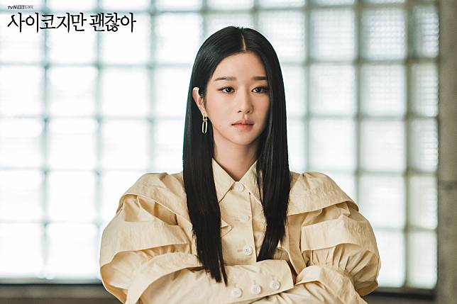 "Ko Moon Young ""It's Okay To Not Be Okay"" dan 7 Karakter Perempuan ..."