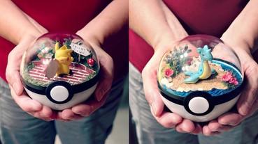她手工打造了超酷的「神奇寶貝球」模型 太可愛而廣受網友歡迎!