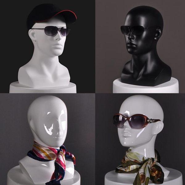 模特頭 玻璃鋼頭模 VR眼鏡帽子假人頭 模特道具頭 人頭模型 衣秀 瑪麗蘇DF