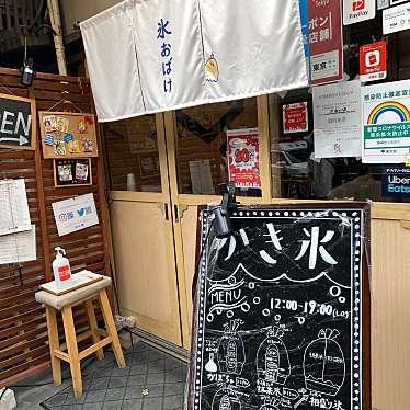 魚串さくらさく 新宿店のundefinedに実際訪問訪問したユーザーunknownさんが新しく投稿した新着口コミの写真