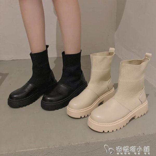 ins網紅瘦瘦靴馬丁靴女新款英倫風短靴春秋單靴夏透氣馬丁鞋