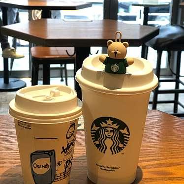 スターバックスコーヒー 恵比寿ファーストスクエア店のundefinedに実際訪問訪問したユーザーunknownさんが新しく投稿した新着口コミの写真