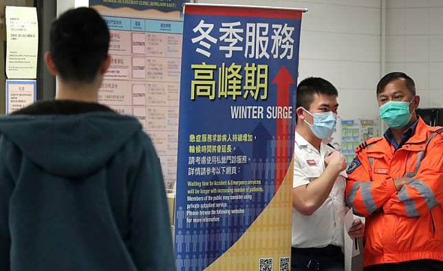 Wuhan pneumonia: Hong Kong widens net for suspected cases but medical workers fear already overstretched hospitals will suffer