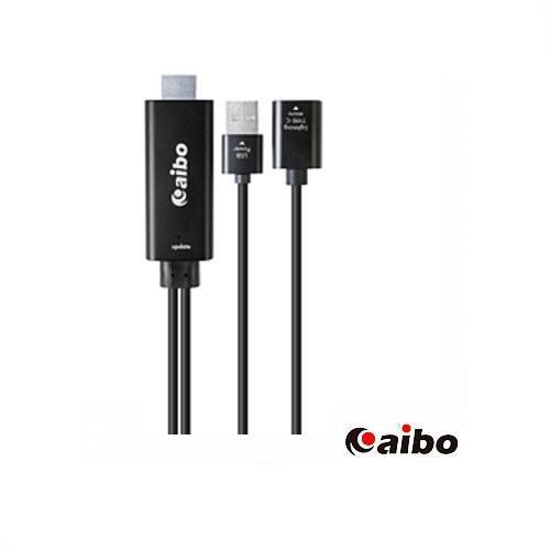 [現貨] aibo 3IN1 手機轉HDMI 影音傳輸線 雙核晶片高品質傳 支援 IOS 安卓
