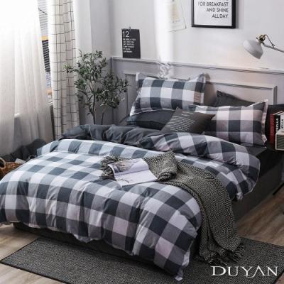 DUYAN竹漾 MIT 天絲絨-單人床包兩用被套三件組-純色格調
