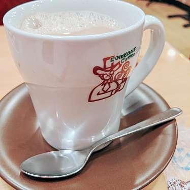 コメダ珈琲店 ドン・キホーテ新宿店のundefinedに実際訪問訪問したユーザーunknownさんが新しく投稿した新着口コミの写真