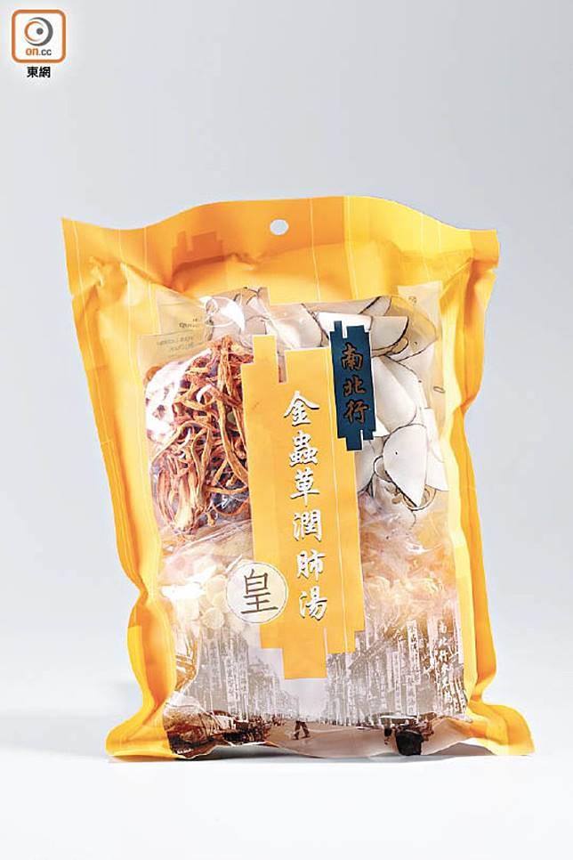 滋潤湯包套裝(資料圖片)