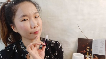 【身體保養】Beauty Player 愛美玩家,粉樣嬌點潤紅露,改善暗沉粉嫩水潤~嘴唇、雙頰、乳暈、私密肌膚皆可使用
