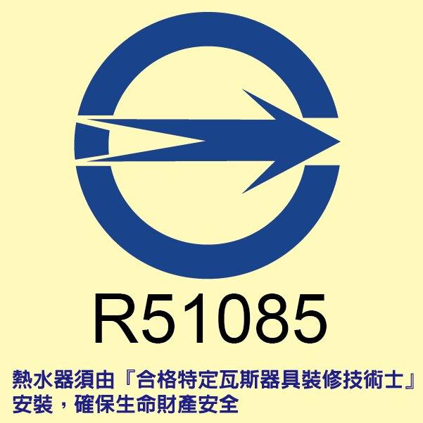 SAKURA櫻花 斜背 除油煙機 90cm R3250SXL 桃竹苗免費安裝