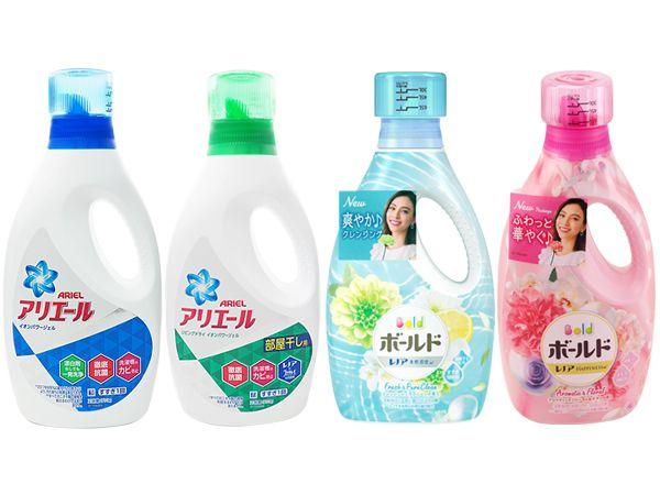 日本P&G~ARIEL超濃縮抗菌洗衣精(1罐入) 款式可選【D752091】