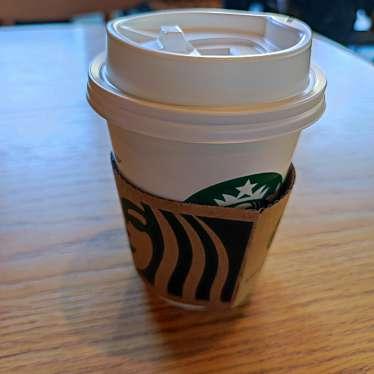 スターバックスコーヒー 新宿マインズタワー店のundefinedに実際訪問訪問したユーザーunknownさんが新しく投稿した新着口コミの写真