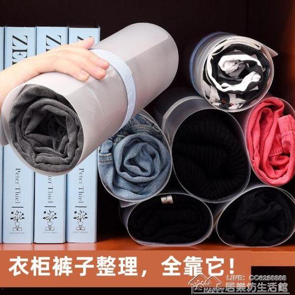 卷衣板衛衣疊衣板韓國懶人家用牛仔褲整理收納折疊神器 居樂坊生活館