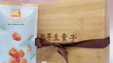 【15天內吃半盒,不好你退】野生烏魚子雙饗典藏竹禮盒 ,把想說的話刻在木盒上,好浪漫的禮物 。