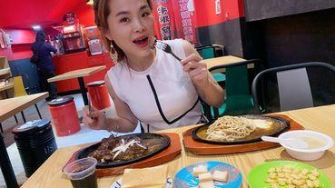 【新竹 竹北必吃】大廟厚切牛排想吃波霸牛排一定要來超級旗艦店,內用湯品、冰品、吐司、附餐吃到飽。