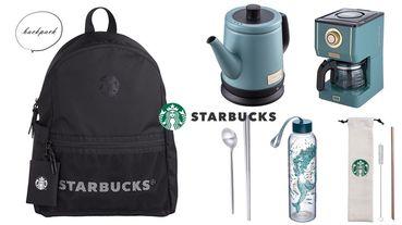 星巴克推出「環保吸管」、「後背包」、「復古咖啡機」等實用周邊,加碼新系列女神杯款,古典外型超生火!