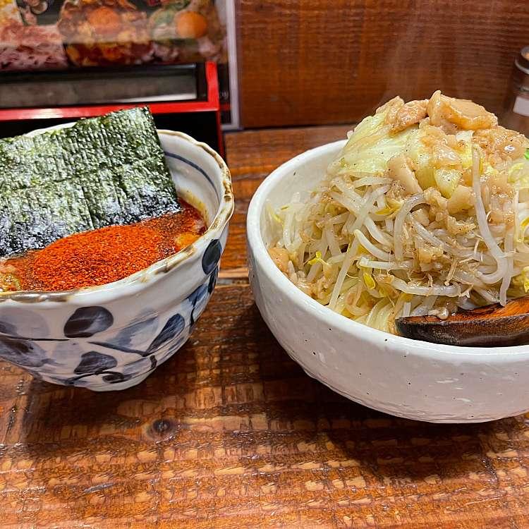 DaiKawaiさんが投稿した錦町ラーメン・つけ麺のお店麺処 井の庄 立川/めんどころ いのしょうの写真