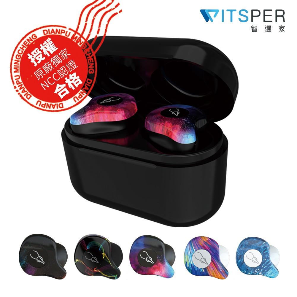 Sabbat X12 Pro 真無線藍芽耳機 tws藍芽耳機推薦 cp值 真無線 WitsPer智選家