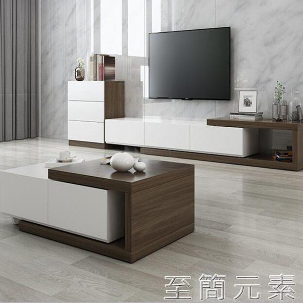 北歐茶幾電視櫃組合現代創意簡約小戶型斗櫃可伸縮電視櫃客廳套裝
