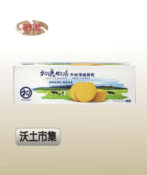 奶蛋素,原產地:臺灣n商品規格:250gn保存效期:12個月